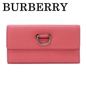 バーバリー財布BURBERRY長財布レザーBB-40749581ブランド人気