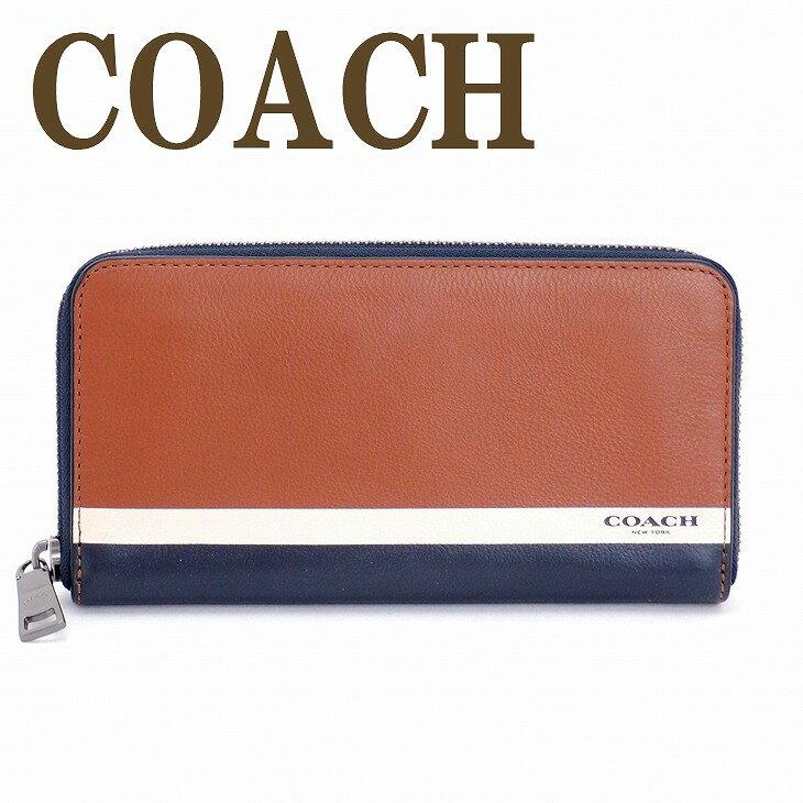 コーチ 長財布 メンズ コーチ COACH 財布 レザー 75087SAD ブランド 人気