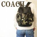 コーチ COACH バッグ メンズ リュック ショルダーバッグ バックパック トロピカル バナナリーフ ハワイアン 2387QBB0F ブランド 人気