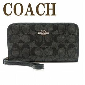 コーチ COACH 財布 レディース 長財布 ラウンドファスナー iPhoneケース 73418SVDK6 ブランド 人気