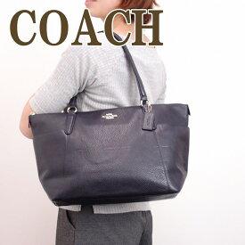 【訳あり】 コーチ COACH バッグ トートバッグ レディース ペブルド レザー ハンドバッグ 37216IMMID ブランド 人気