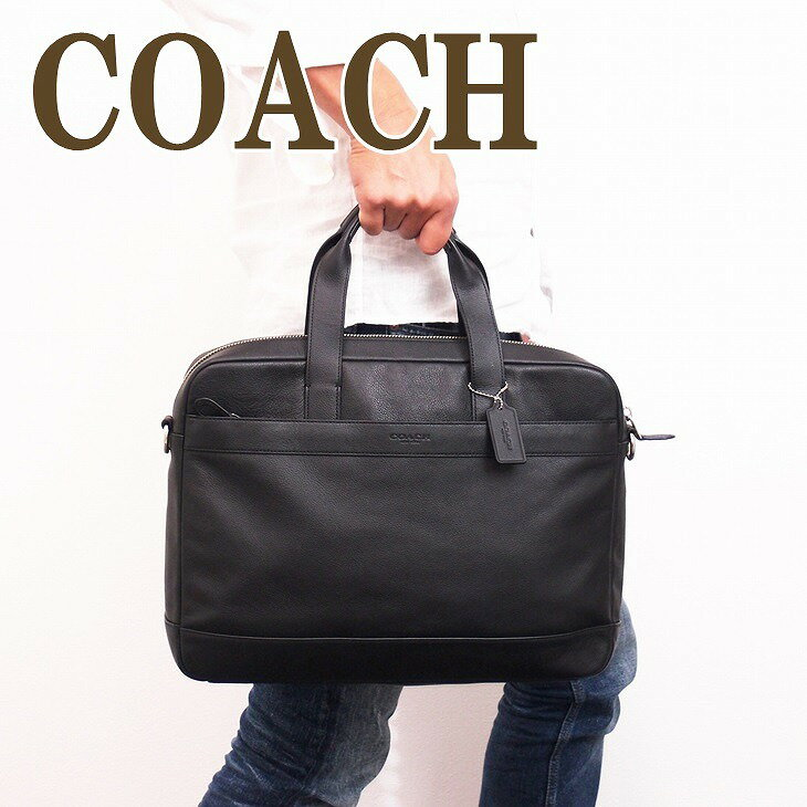 コーチ バッグ メンズ COACH コーチ トートバッグ ビジネスバッグ ブリーフケース 2way ショルダーバッグ ハミルトン 54801BLK ブランド 人気