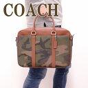 コーチ COACH バッグ メンズ トートバッグ ビジネスバッグ ブリーフケース 2way ショルダーバッグ 迷彩 55136EC0 ブランド 人気