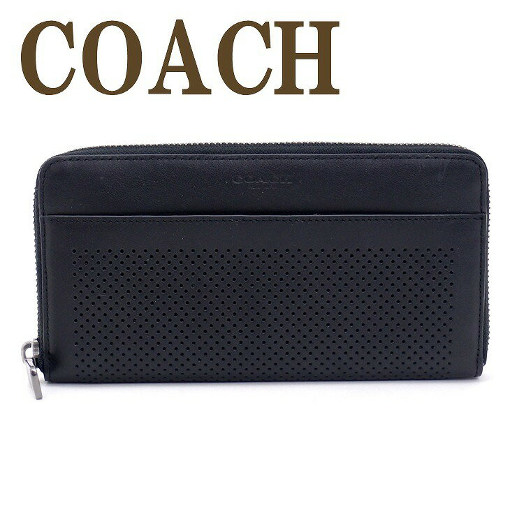 【在庫処分】コーチ 長財布 メンズ 財布 COACH ラウンドファスナー パンチング レザー 58104BLK