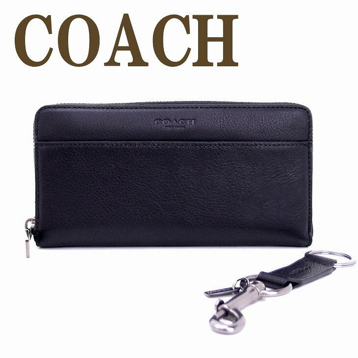 コーチ 財布 メンズ COACH 長財布 キーリング キーホルダー 2点セット ギフトセット 64119BLK ブランド 人気