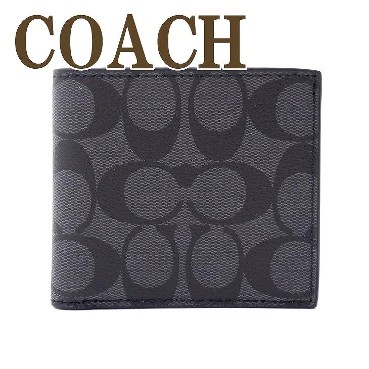 コーチ 財布 COACH メンズ 二つ折り財布 小銭入れ付 シグネチャー 75006CQBK ブランド 人気