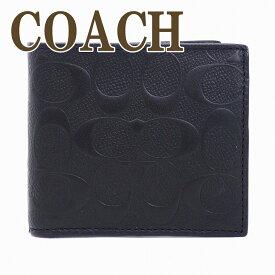 コーチ 財布 メンズ COACH 二つ折り財布 レザー 小銭入れ付 シグネチャー 75363BLK