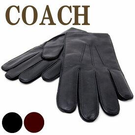 b9d72936df04 コーチ グローブ メンズ COACH 手袋 レザー カシミヤ混 85850 ブランド 人気