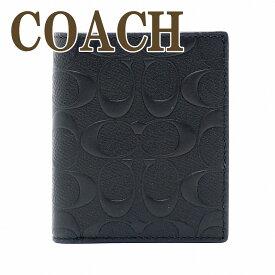 コーチ 財布 メンズ 二つ折り財布 COACH レザー ブラック 11970BLK ブランド 人気