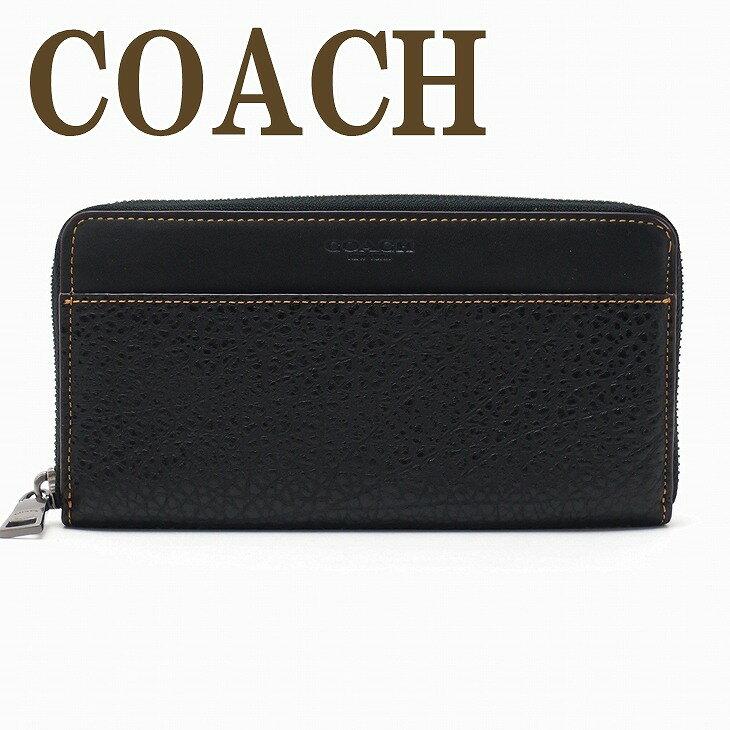 コーチ 財布 メンズ COACH 長財布 ラウンドファスナー レザー 12130BLK ブランド