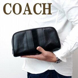 コーチ バッグ COACH メンズ セカンドバッグ クラッチバッグ ポーチ 21387BLK ブランド 人気