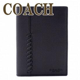 コーチ COACH メンズ パスポートケース パスポートカバー 本革 レザー 22538BLK ブランド 人気