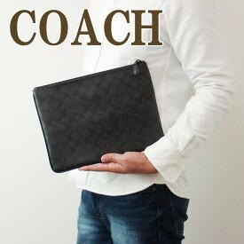 コーチ COACH メンズ バッグ セカンドバッグ クラッチバッグ ポーチ セカンドポーチ 25520N3A ブランド 人気