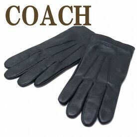 156aee0c2f3b コーチ メンズ グローブ COACH 手袋 レザー カシミヤ混 54182 ブランド 人気 誕生日 プレゼント ギフト