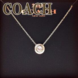 コーチ COACH ネックレス チェーン ペンダント オープンサークル ボックス 54514-GLD ブランド 人気