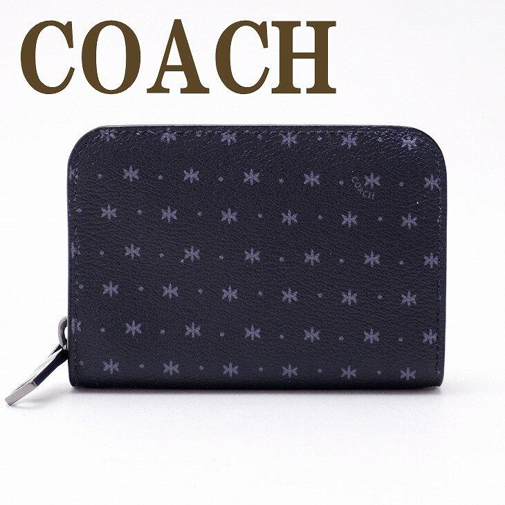コーチ COACH 財布 メンズ グルーミングキット ギフトセット 59518BHP ブランド 人気