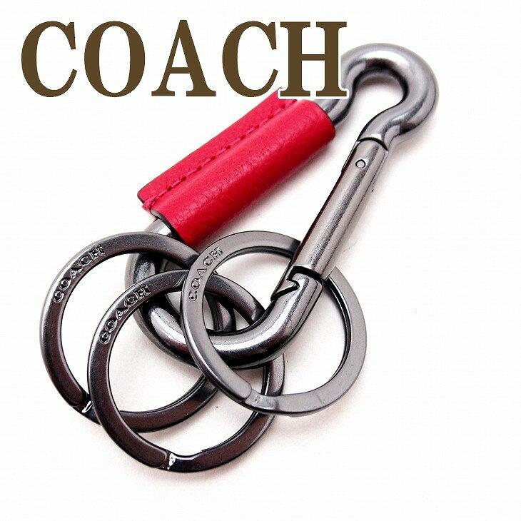 コーチ COACH キーリング メンズ キーホルダー カラビナ レディース 64769DN8【メール便】 ブランド 人気