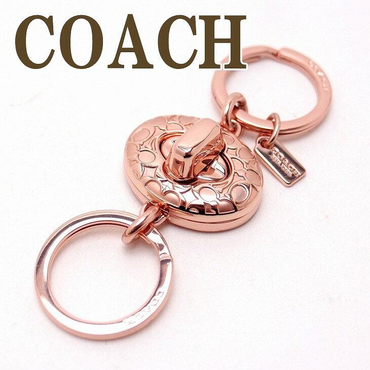 コーチ キーホルダー COACH キーリング 65501RGD【メール便】 ブランド 人気