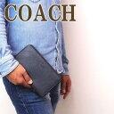 コーチ COACH 財布 メンズ セカンドバッグ ポーチ 長財布 パスポートケース 23334QBMQ ブランド 人気
