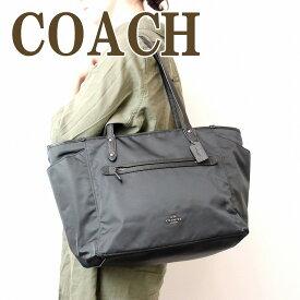 ea05e26033d3 コーチ COACH バッグ トートバッグ マザーズバッグ ベビーバッグ ブラック 斜めがけ 24307QBBK ブランド 人気