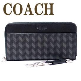 コーチ COACH 財布 メンズ 長財布 キーリング キーホルダー 2点セット ギフトセット 29275BLC ブランド 人気