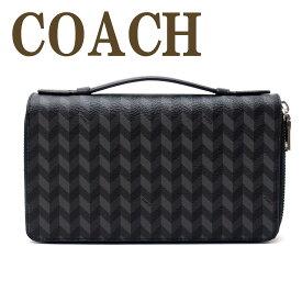 73b7ab2d4ca9 コーチ COACH 財布 メンズ セカンドバッグ ポーチ 長財布 パスポートケース 30298BLC ブランド 人気