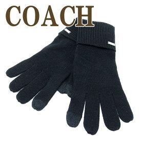 2c2c91c697ee コーチ COACH 手袋 グローブ ニット スマホ対応 レディース 34259BLK ブランド 人気