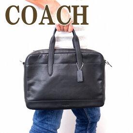 3a3cdc47bb5d コーチ COACH バッグ メンズ トートバッグ ビジネスバッグ ブリーフケース 2way ショルダーバッグ ハミルトン 36290NIBLK ブランド