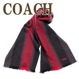 ee3997706be3 コーチ COACH メンズ マフラー ストール カシミヤ 86547OXB ブランド 人気