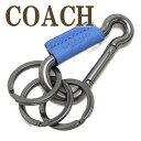 コーチ COACH キーリング メンズ キーホルダー カラビナ レディース 64769VIN 【ネコポス】 ブランド 人気