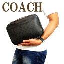 コーチ COACH バッグ メンズ セカンドバッグ クラッチバッグ 財布 セカンドポーチ シグネチャー 66554N3A ブランド 人気