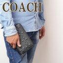 コーチ COACH 財布 メンズ セカンドバッグ ポーチ 長財布 パスポートケース シグネチャー 67637QBBK ブランド 人気