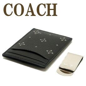 コーチ COACH 財布 メンズ マネークリップ カードケース 名刺入れ ギフトセット 73113QBM2 【ネコポス】 ブランド 人気