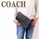 コーチ COACH バッグ セカンドバッグ クラッチバッグ ポーチ セカンドポーチ ブラック黒 73151QBBK ブランド 人気