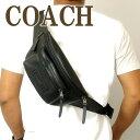 コーチ COACH バッグ メンズ ショルダーバッグ 斜めがけ 肩掛け ボディーバッグ ウエストバッグ 本革 レザー 75776QBBK ブランド 人気