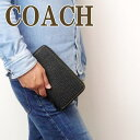 コーチ メンズ バッグ COACH セカンドバッグ ポーチ 長財布 パスポートケース 87104BLK ブランド 人気