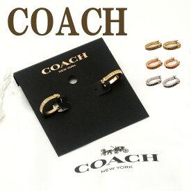 コーチ COACH ピアス ラインストーン 馬蹄 54497 ブランド 人気