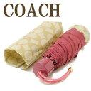 コーチ COACH 傘 折りたたみ傘 かさ カサ レディース シグネチャー ピンク 63365GDP65 ブランド 人気