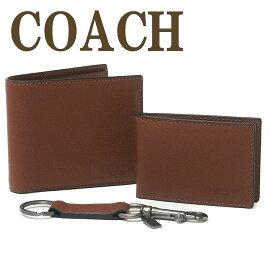 コーチ COACH 財布 メンズ 二つ折り財布 カードケース キーリング 3点セット ギフトセット 64118CWH ブランド 人気