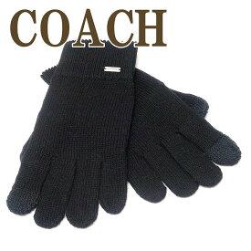 コーチ COACH グローブ 手袋 ニット スマホ対応 レディース 76490BLK 【ネコポス】 ブランド 人気