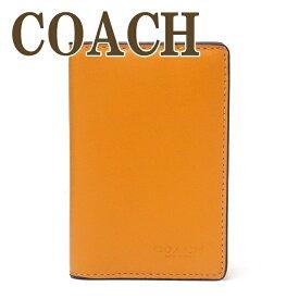 コーチ COACH カードケース メンズ IDケース パスケース 定期入れ シグネチャー レザー 79802QBPL8 【ネコポス】 ブランド 人気