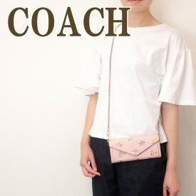 コーチ COACH 財布 レディース 長財布 ショルダーバッグ レザー 2way バッグ 花柄 ピンク 限定ボックス 箱 2528SVOKV ブランド 人気