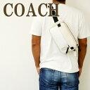 コーチ COACH バッグ メンズ ショルダーバッグ 斜めがけ ウエストバッグ ボディーバッグ ベルトバッグ 2339QBR14 ブランド 人気