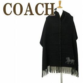 コーチ COACH マフラー レディース ストール 大判 ホースキャリッジ 馬車 メンズ 男女兼用 4622BKHG ブランド 人気