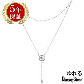 ダンシングストーン ネックレス クロスフォーニューヨーク ダンシング クロスフォー ペンダント レディース クリスマス ギフト NYP-652 Drooping light ブランド 人気