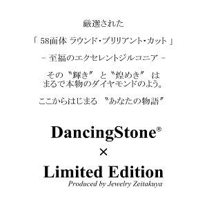 ダンシングストーン指輪レディースリングスワロフスキーPt900プラチナK1818金ピンクゴールドイエローゴールドコーティングダンシングZDRブランド人気