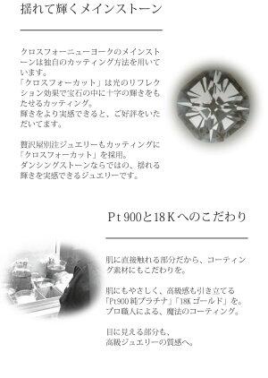【特注モデル】ダンシングストーンイヤリングクロスフォーニューヨークPt900プラチナK1818金ピンクゴールドイエローゴールドコーティングSV925シルバーZNYブランド人気
