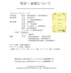 【特注モデル】ダンシングストーンネックレスPT900K18プラチナピンクゴールドクロスフォーニューヨークSV925別注コーティングレディースZNY-NYP1