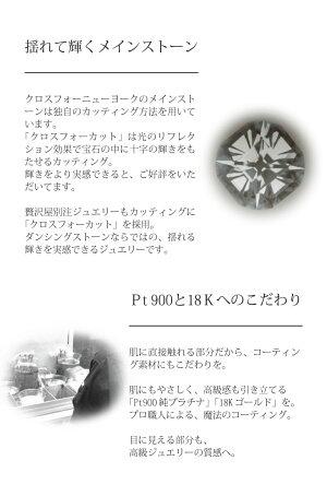 【特注モデル】ダンシングストーンネックレスPT900K18プラチナピンクゴールドクロスフォーニューヨークSV925別注コーティングZNY-NYP1ブランド