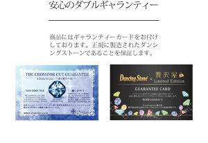 【当店限定】ダンシングストーンネックレスPt900プラチナK1818金ピンクゴールドイエローゴールドコーティングSV925シルバーZNY